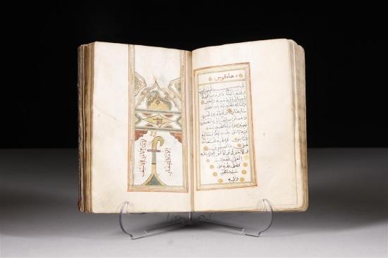 EL YAZMA KİTAP 19. yy.başı - 18 x 12 cm.